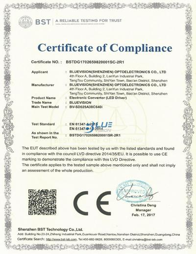 龙8官网线形灯恒流电源LVD证书