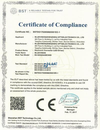 龙8官网线形灯恒流电源EMC证书