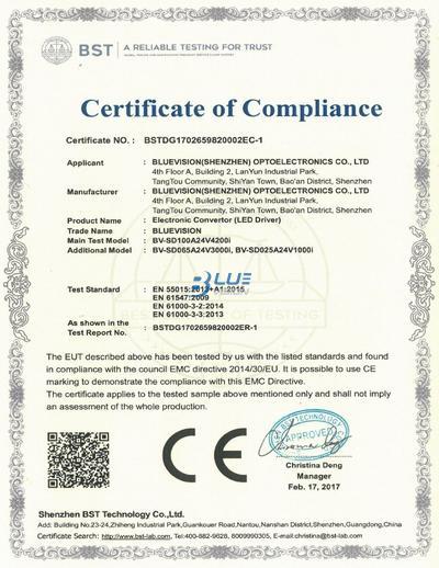 龙8官网线形灯恒压电源EMC证书