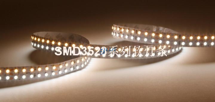 SMD3528系列LED灯条/LED灯带