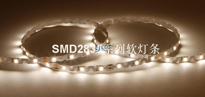 SMD2835系列LED灯条/LED灯带