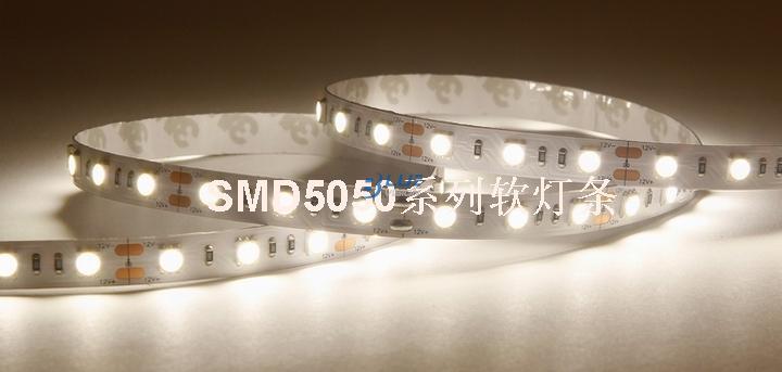SMD5050系列LED灯条/LED灯带